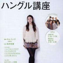 GOT7 NHK テ…