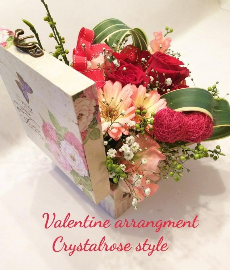 今月のアレンジメント バレンタイン