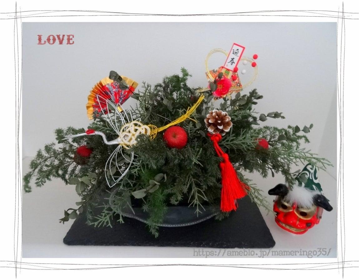 正月 飾り 片付け 門松・しめ縄・破魔矢・鏡餅などお正月飾りの片付け・処分方法