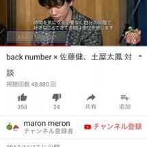 瞬き〜back nu…