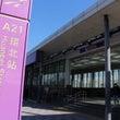 桃園空港MRT環北站…