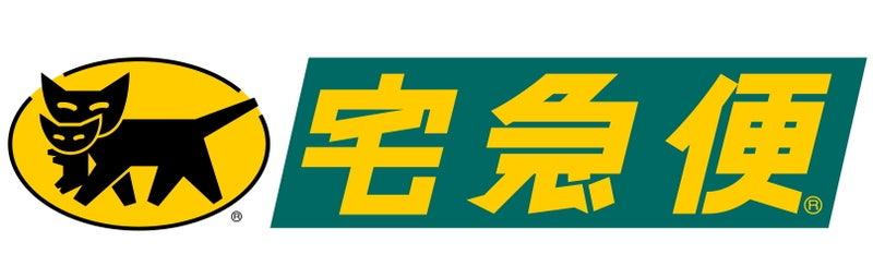 ロゴ クロネコ ヤマト