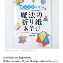 Suginohara…