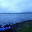 Lake Otama…