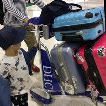子連れハワイ 4歳1歳  1日目の記事に添付されている画像