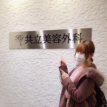 元SKE48で、歌手…