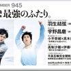 1/18 NEWSなど