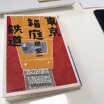 東京箱庭鉄道【ベルテ…