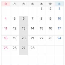 2月のスタッフ出勤日…