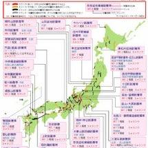 阪神淡路大震災23年…