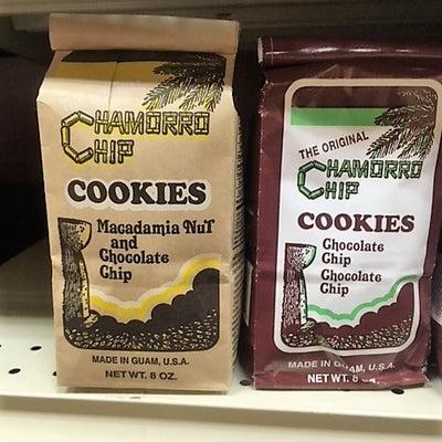 完全保存版!!! グアム土産で大人気クッキーは、何処が一番最安値か調査してみた件の記事に添付されている画像