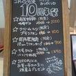 10周年祭のお知らせ