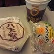 東京へ向かう新幹線の…