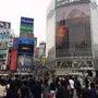 渋谷のスクランブル交…
