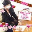 京都女子大学卒業社会…