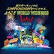 Worldwide2…