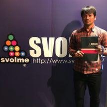 SVOLME展示会