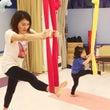 【親子で楽しく運動!…