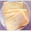 油揚げ焼きピザ&卯の花【低糖質レシピ】