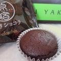 【630】サクふわ・原宿焼きショコラ