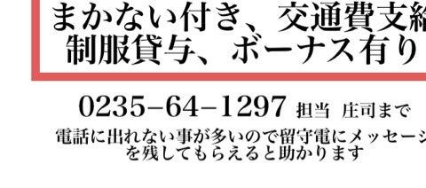 {44A693B8-474C-4AB6-A0B7-7253CD85FEB4}