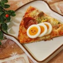 ぐでたまのゆで卵ピザ