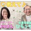 ★初Youtube動…