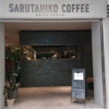 猿田彦珈琲でカフェラ…