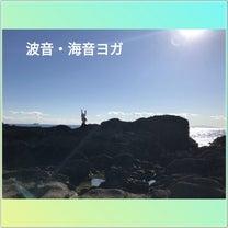 平成30年5月レッスンスケジュールの記事に添付されている画像