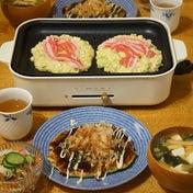 おうちでお好み焼き、大成功!!