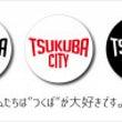 Tsukuba Ci…