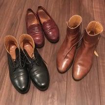 大切な靴のために