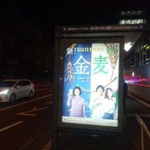県庁通りから徳島駅前…