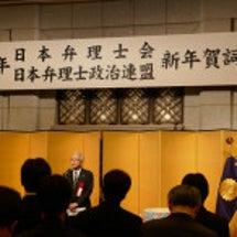 平成30年日本弁理士…