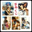1/17 絆サイン①…