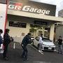 GR Garage …