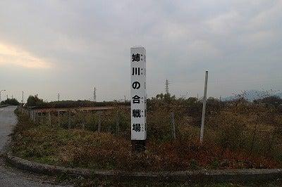 姉川古戦場 遠藤塚と陣杭の柳 | 落人の夜話
