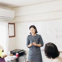 한국어 강사모집(韓…