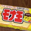 最近食べたアイス。