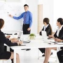 社員教育の内製化?の記事に添付されている画像