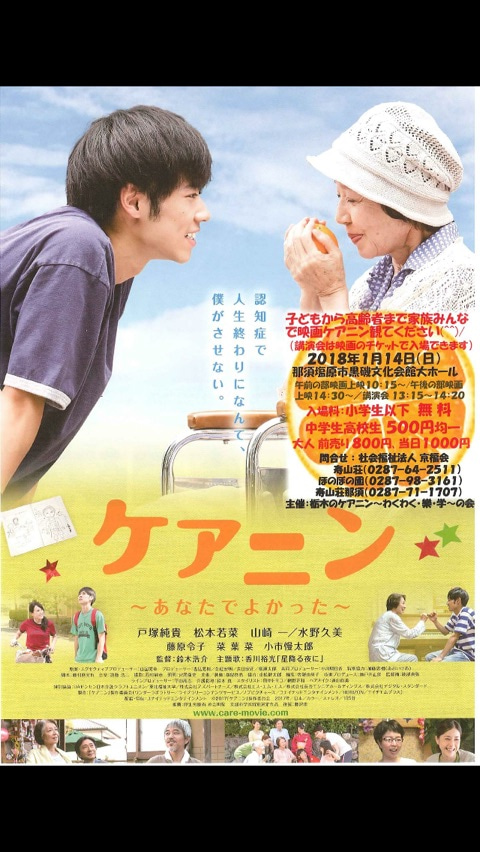 ヤコブ病・介護日記☆74 | Akkoco...