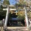 臼井甕男先生の生誕地