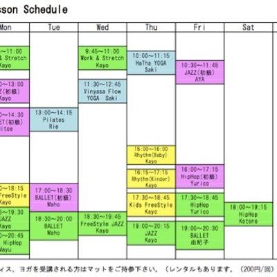 宝塚 逆瀬川 ダンススタジオ OPENの記事に添付されている画像