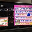 NHKニュースこまち