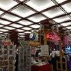 歌舞伎茶屋でぜんざいを食べる