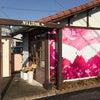 インスタ映え! 西尾市 クラフトハウス どれぃぶ の新スポットの画像
