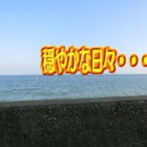 大掃除祭り(^^)/