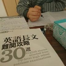 岡山白陵高校入試 残…