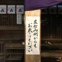 スピリチュアル〜(^…