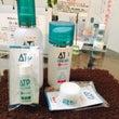 薬用ATPシリーズお…